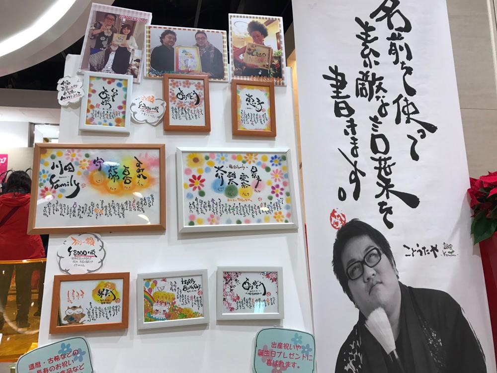 「インポートブランドSALE in 岡山一番街(ハレチカ広場)開催中!」のアイキャッチ