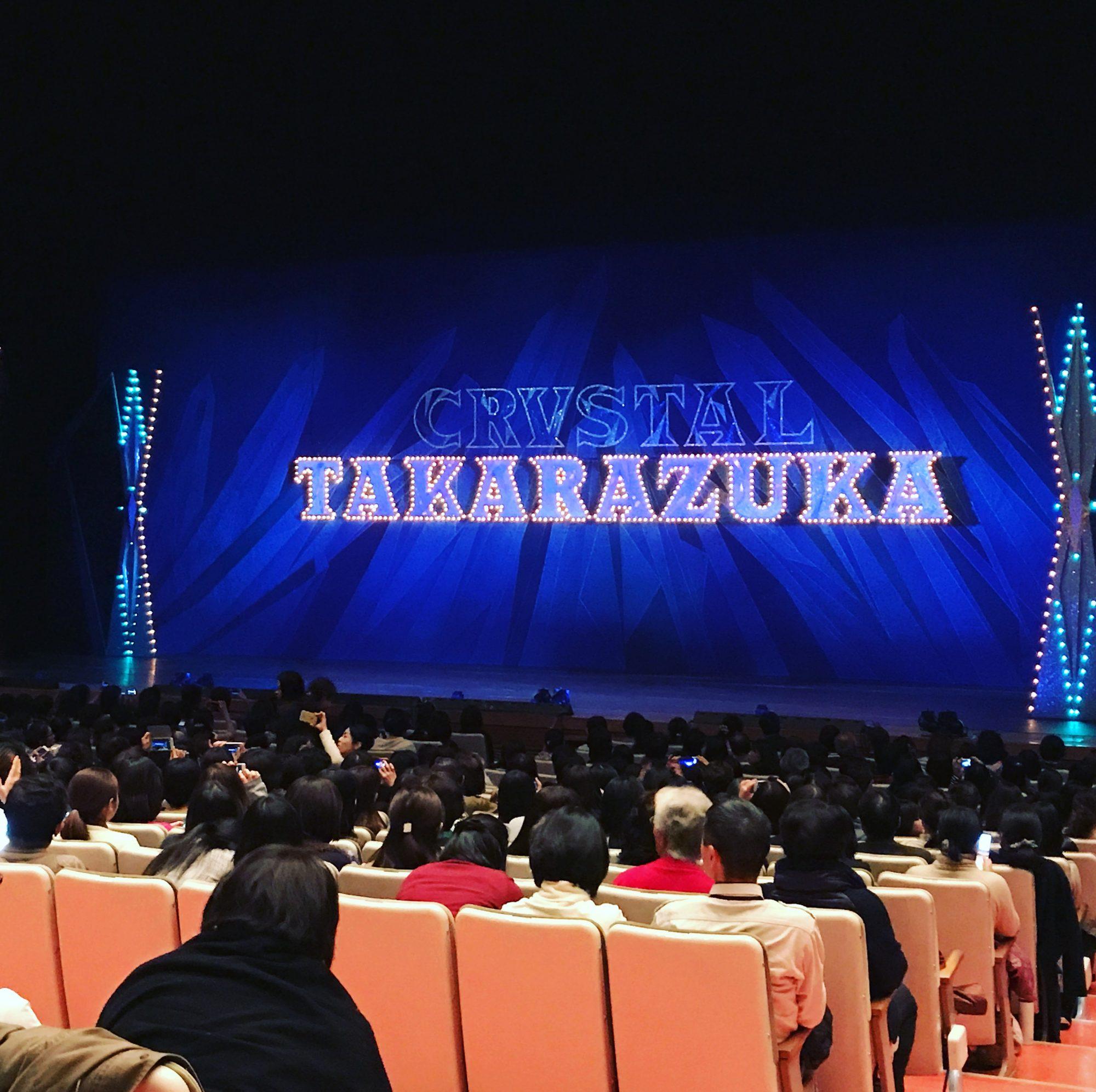 「宝塚月組倉敷公演を観劇」のアイキャッチ