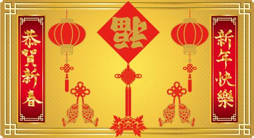 「緊急告知!!  中国・春節の爆買いに向けて宝石・ブランドバッグ・時計を高価買取強化中!」のアイキャッチ