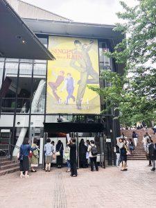 「宝塚観劇 月組公演 🌛」のアイキャッチ