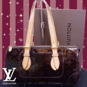 「【高価買取】LOUIS VUITTON (ルイヴィトン) トートバッグを買取しました」のアイキャッチ